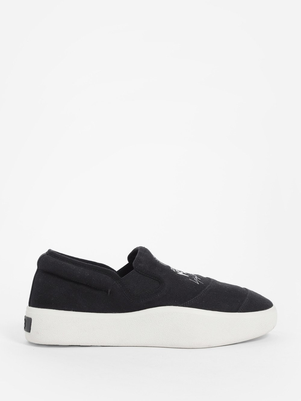 Tangutsu Sneakers in Black