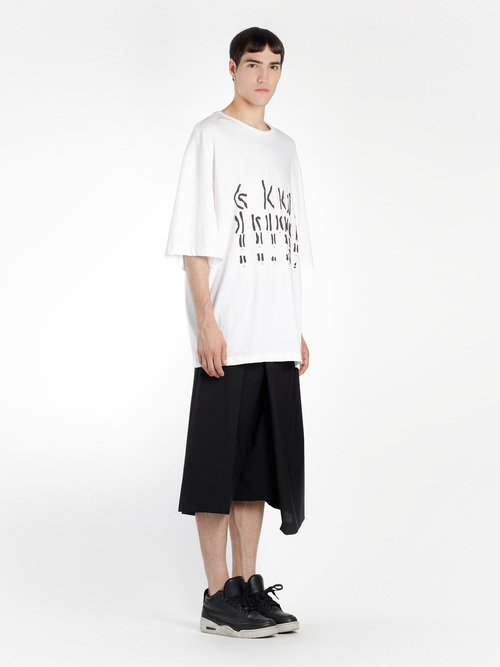 SS18MJS02T26 WHITE image