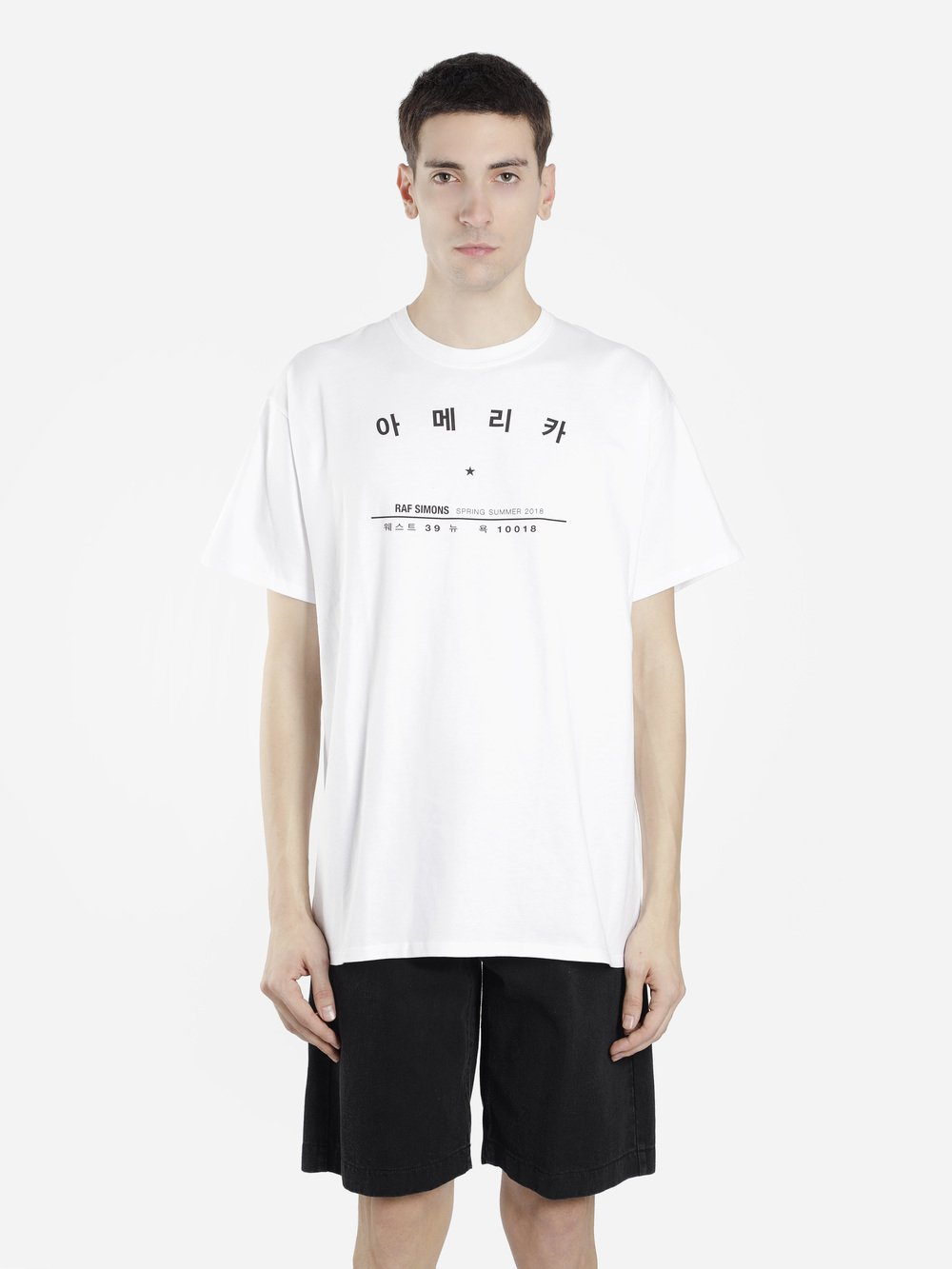 Opening Ceremony Regular Fit Tour T-Shirt, White
